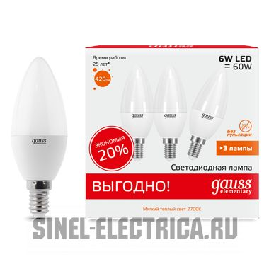 Лампа Gauss LED Elementary Candle 6W E14 2700K 3/40 (3 лампы в упаковке)